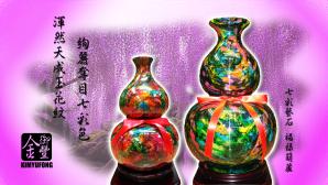 七彩藝石首頁圖 Rainbow Art Stone Index