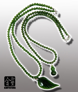 台灣玉項鍊 Taiwaness Jade Necklaces