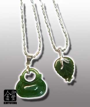 台灣玉墜子 Taiwaness Jade Pendants