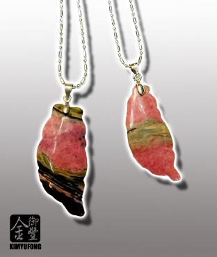 玫瑰石台灣墜子 Rose Stone Pendant(Taiwan)