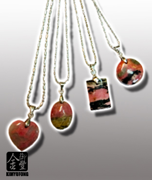 玫瑰石小型墜子 Rose Stone Small Pendants