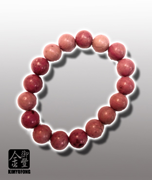 玫瑰石圓珠手鍊 Rose Stone Bracelet