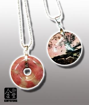 玫瑰石圓形/玉璧墜子 Rose Stone Pendants(Round & Bi)