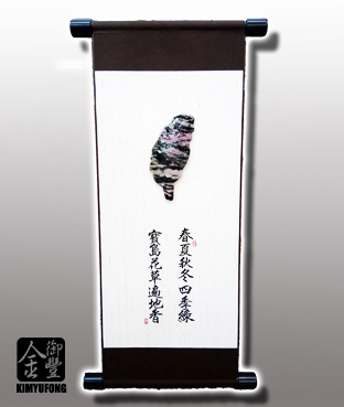 玫瑰石石畫(立體台灣) Rose Stone Picture(3D Taiwan)