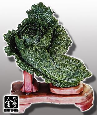 翠玉大白菜雕刻 Jadiete Sculpture(Chinese Cabbage)