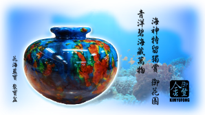 花海藍寶首頁圖 Ocean Graden Stone Index