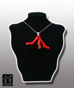 赤紅珊瑚天然枝墜子 A-ka Coral Pendant(Nature)