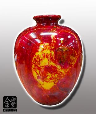 金鴻珊瑚富貴甕 Jewelry CoralStone Vase