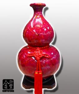 金鴻珊瑚福祿葫蘆 Jewelry CoralStone Vase(Gourd)