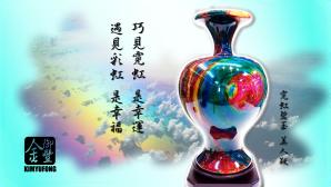 霓虹碧玉首頁圖 Colorful Lucky Stone Index