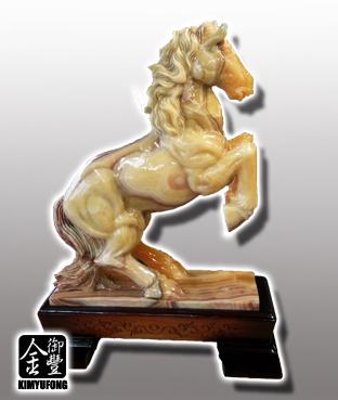 黃玉駿馬雕刻 Yellow Jade Sculpture(Horse)